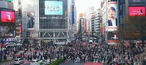 Osaka City Center Name
