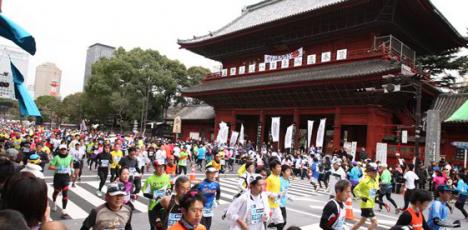 Tokyo marathon 10