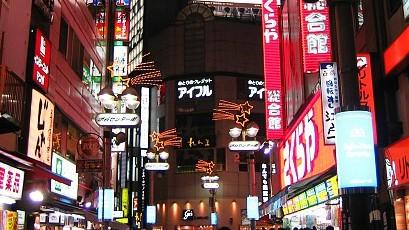 Tokyo marathon 12