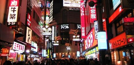 Tokyo city kväll